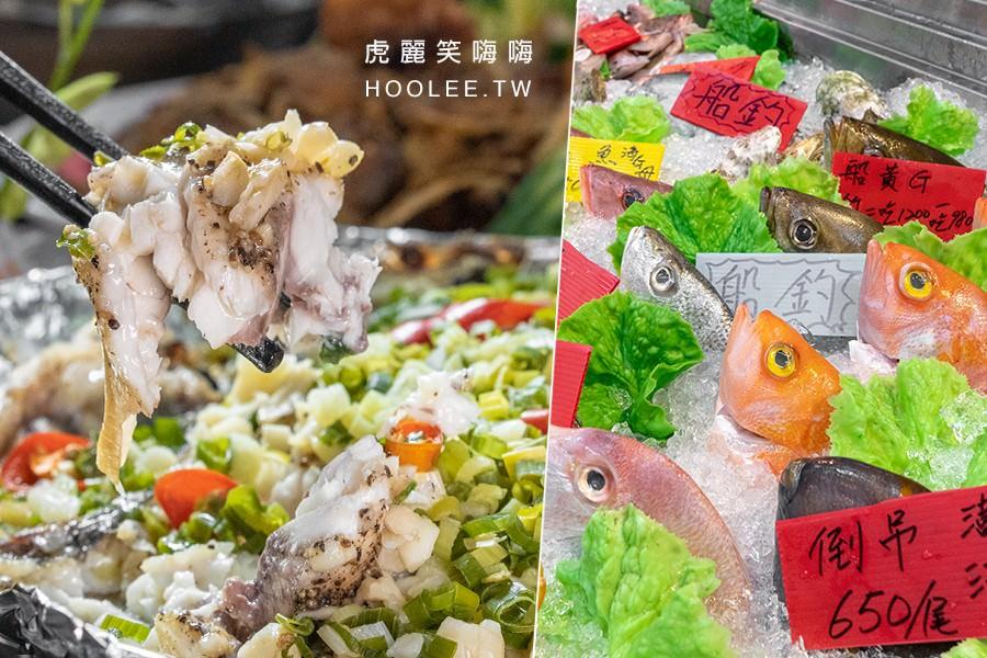 KK平價海鮮燒烤餐廳(高雄)海鮮控聚餐推薦!自選魚貨價格透明,必點陶板黑公胡椒及酥香薑餅雞