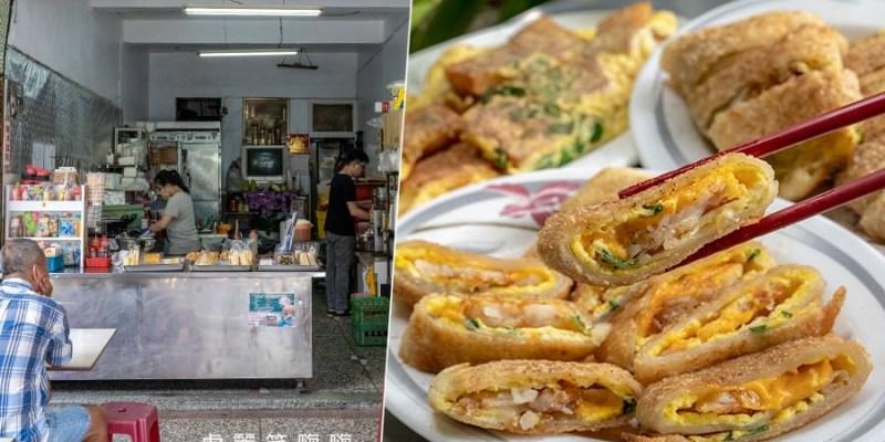 藍鯨早餐店(高雄)嫩江街隱藏50年老店!招牌必吃現煎脆皮蛋餅,還有蘿蔔糕炒蔥蛋