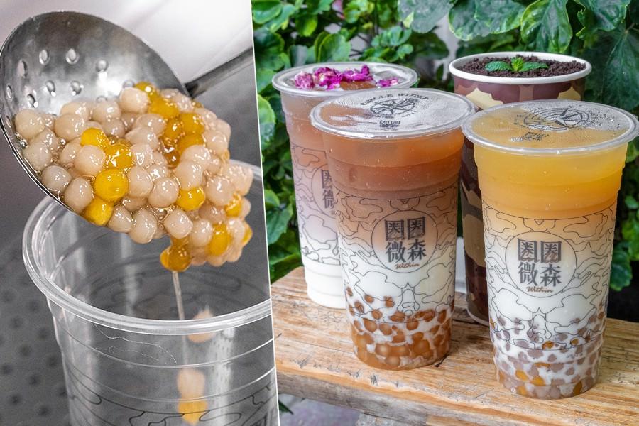 圈圈微森(高雄)熱河街必喝飲料!人氣QQ小芋圓鮮奶綠,肯亞赤道鮮奶茶加白珍珠