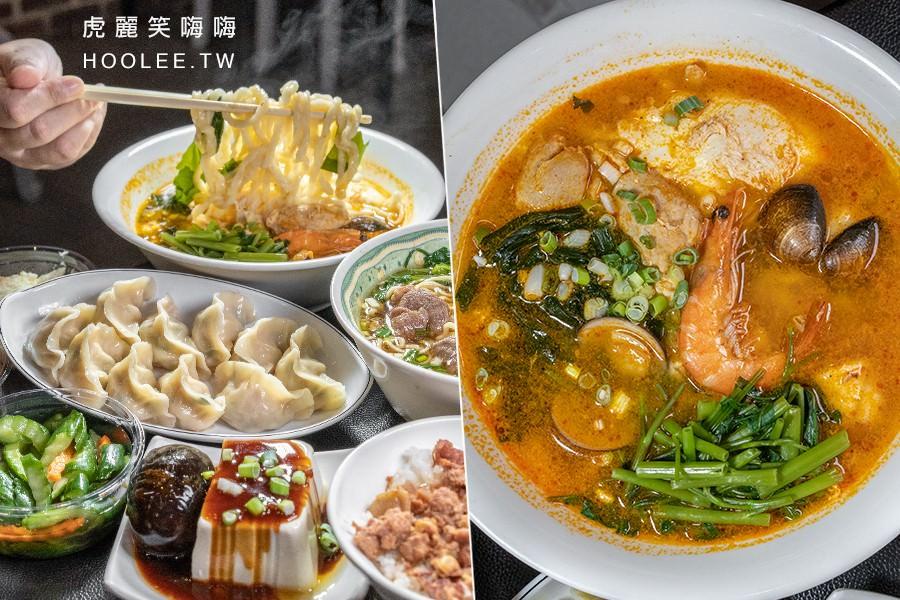 謦豐麵食館(高雄)22年平價麵店!人氣叻沙海鮮Q拉麵,還有招牌豬肉麵和高麗菜水餃
