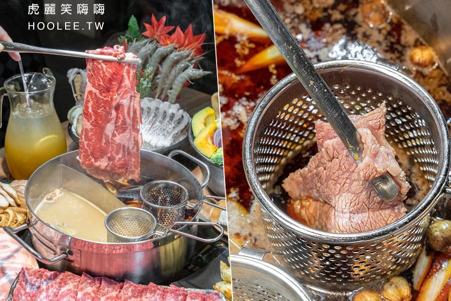 塔斯麻鍋物料理(高雄)新開的麻辣火鍋店!必點手切霜降牛及花朵肉盤,內用粥品白飯無限量供應