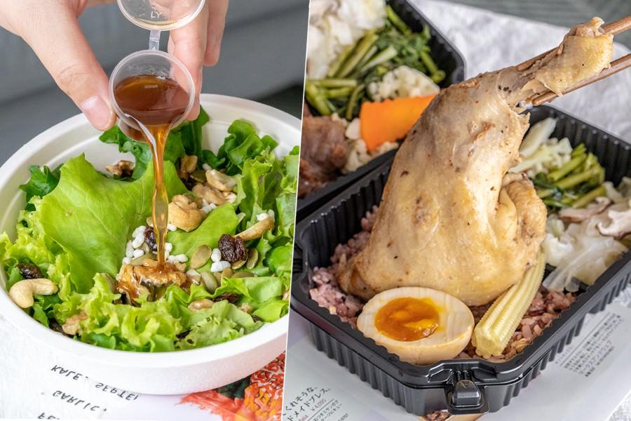 Benefit健康餐盒(高雄)熱河街覓食新選擇!每日限量供應低卡餐盒,超人氣必點大雞腿肉肉