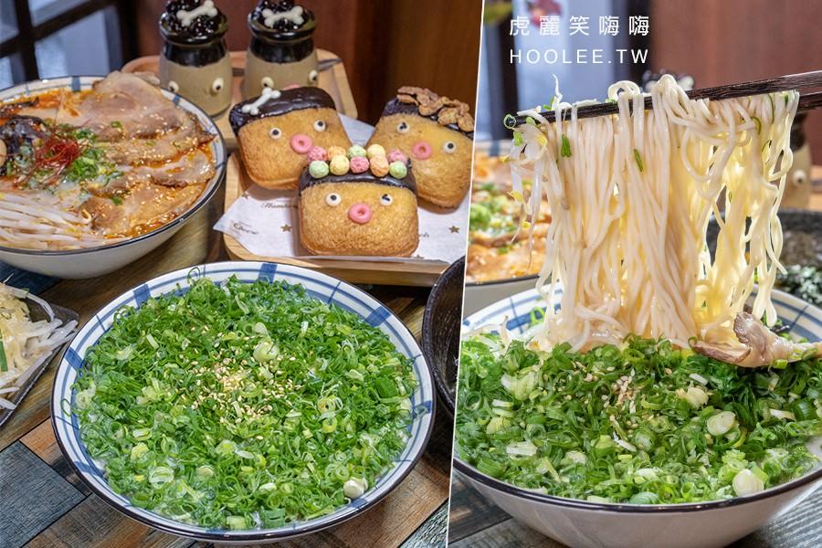 山禾堂拉麵 岡山店(高雄)天神戀人套餐!超銷魂滿滿蔥花拉麵,黑人桑波天婦羅冰淇淋甜點