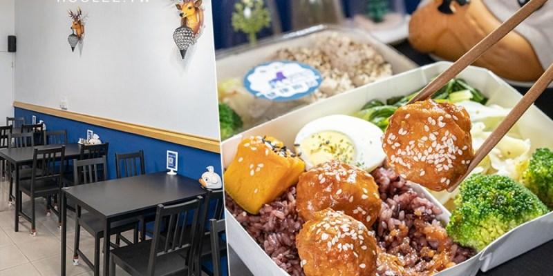 每一天減醣健康廚房(高雄)鳳山低卡餐盒推薦!超過5種口味選擇,必吃義式肉丸子和黑胡椒嫩雞