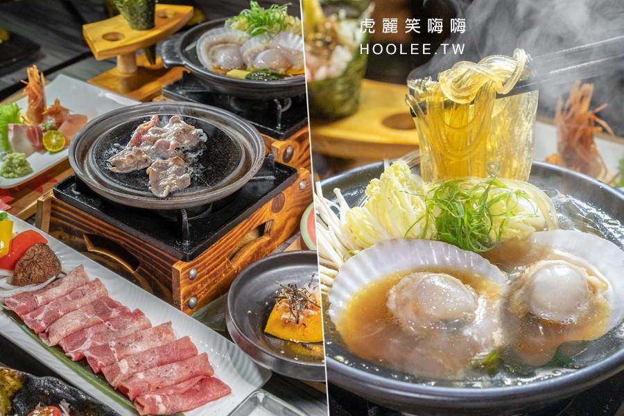 江戶龍壽司(高雄)超值388元套餐!自己動手烤和牛石燒,噗滋噗滋的北海道干貝陶板
