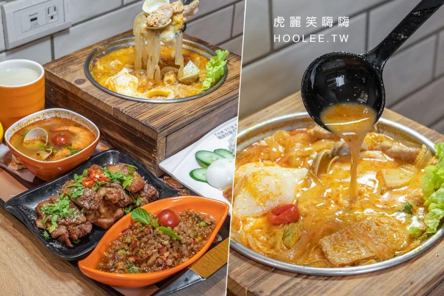 䳉泱宫(高雄)巨蛋必吃泰式料理!新推出泰式紅咖哩椰奶鍋,打拋豬及椒麻雞口味升級