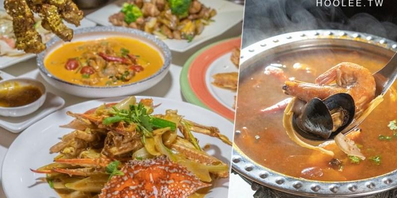 Papaya泰(高雄)輕鬆吃泰式料理!超下飯的香辣椰汁咖哩牛肉,推薦酸辣海鮮湯及沙嗲豬串串