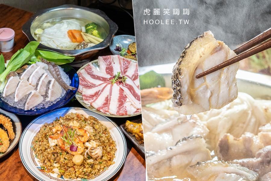瑋於廚房(高雄)自家養殖龍膽石斑火鍋!套餐推薦必吃櫻花蝦炒飯,還有鮑魚干貝超滿足