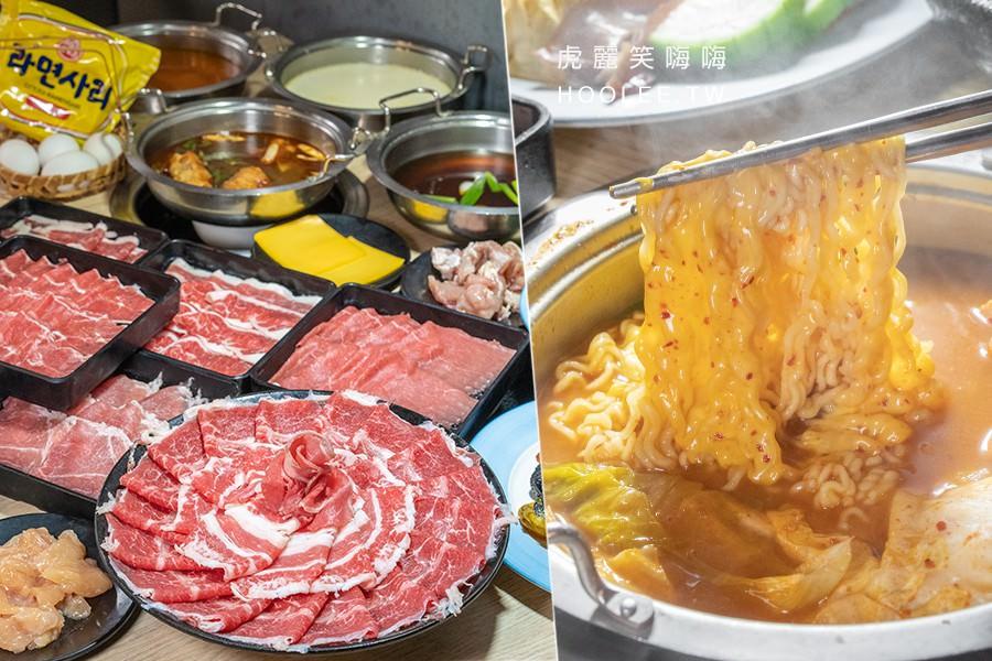 鬥牛士二鍋 楠梓店(高雄)火鍋肉肉吃到飽!升級10種肉涮韓風部隊鍋,自助吧無限量供應