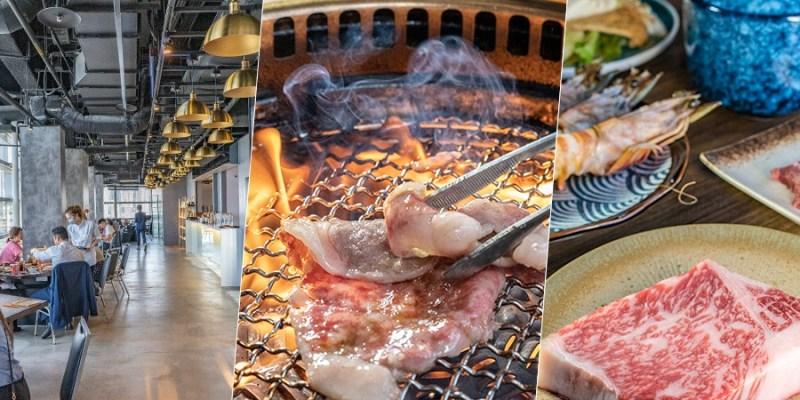 路易奇火力會社(高雄)大立精品新開燒肉店!專賣日本A5和牛,必吃肋眼牛排及真理丼