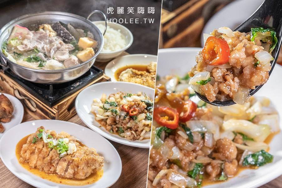 馥鼎手作料理(高雄)銅板價小餐館!泰式椒麻雞配百元小火鍋,超下飯香辣打拋豬