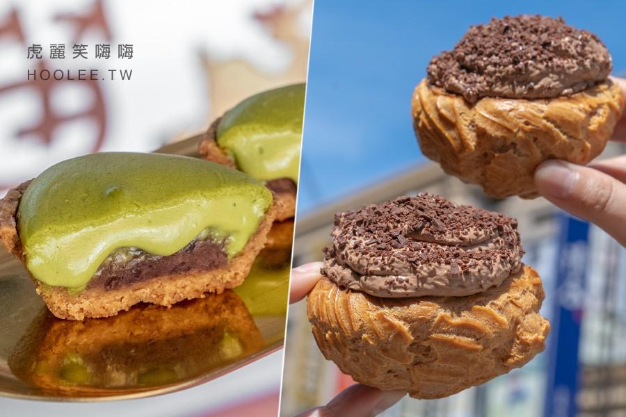笛爾手作現烤蛋糕 五甲店(高雄)滿滿擠餡甜點!濃郁苦甜巧克力泡芙,爆漿的抹茶乳酪塔