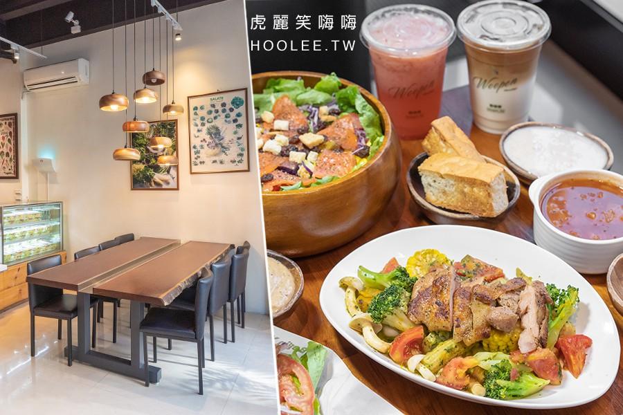 Woopen木盆(高雄)超飽足蔬食迎夏套餐!新推出烤雞腿溫時蔬,必吃煙燻鮭魚木盆沙拉