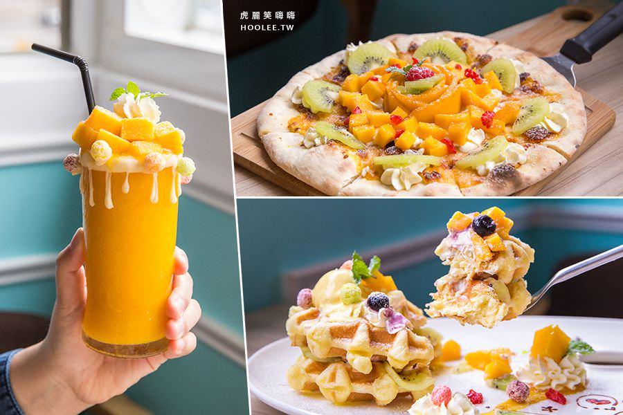 Chuju waffle 雛菊鬆餅(高雄)夏季夢幻甜點,必喝超浮誇的芒果昔
