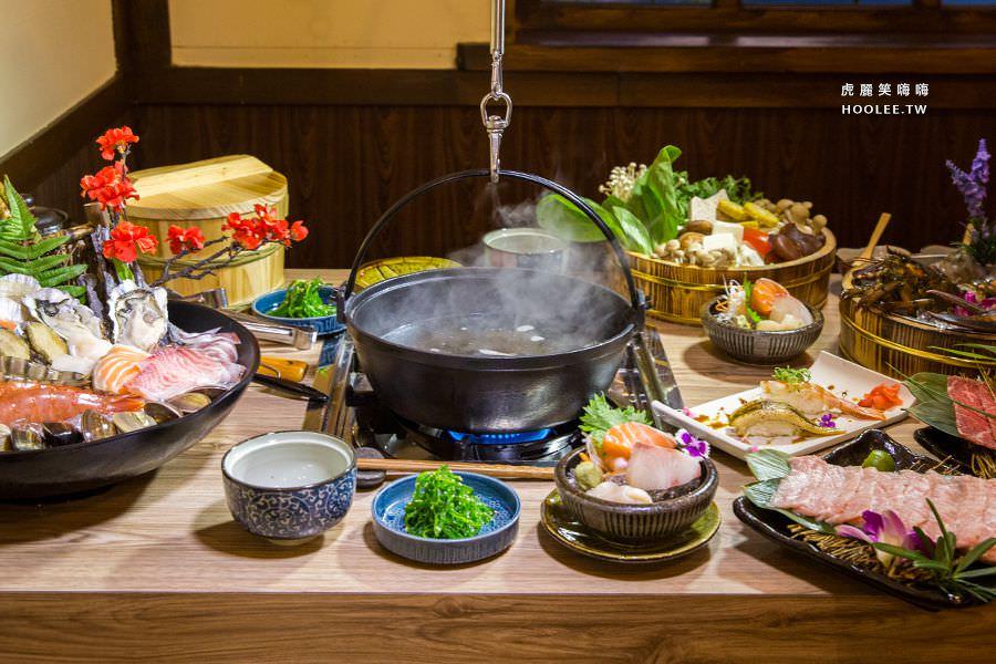 五本日本料理(高雄)隱藏巷弄的小秘境,超猛海陸鍋!聚餐新選擇