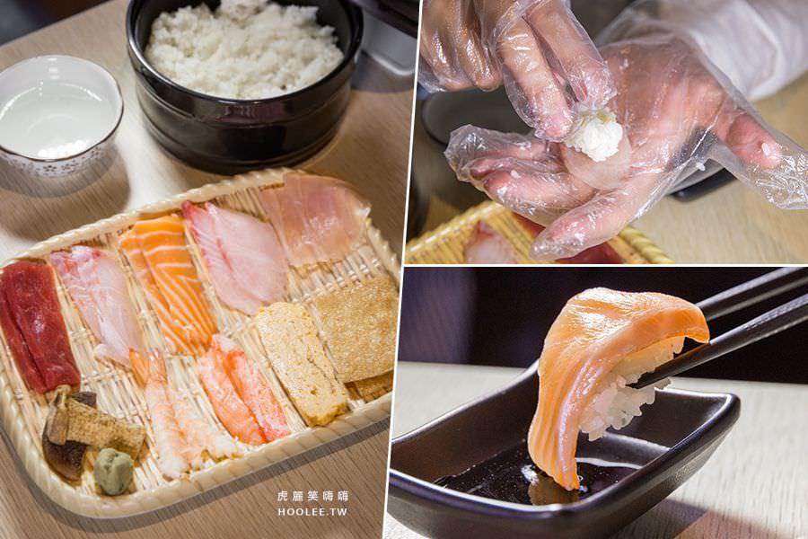 築饌日式料理(高雄)DIY手作握壽司,邊吃邊玩!鳳山聚餐新選擇