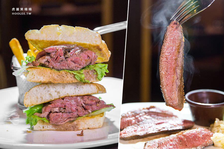 傑克兄弟牛排館(高雄)慢烤牛排三明治,愛河畔約會!高雄店限定套餐