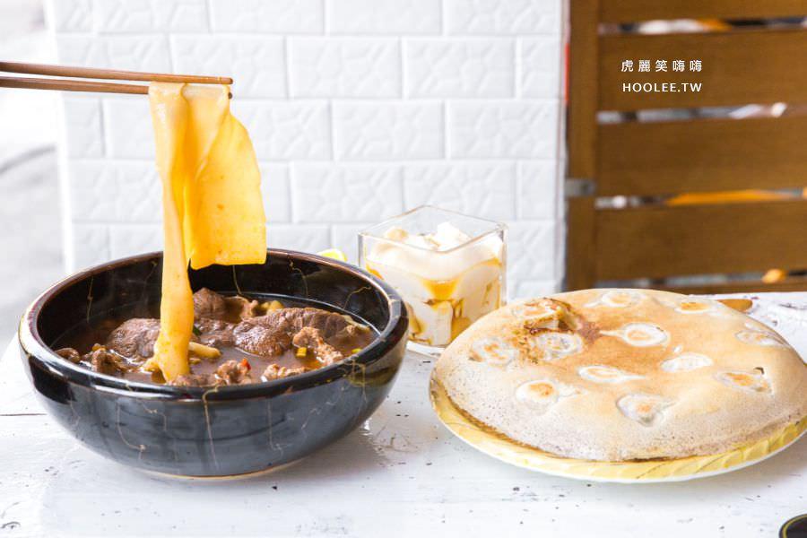 麵家二眷(高雄)滿滿都是肉的皮帶牛肉麵,激推必吃!會爆汁的冰花圓盤煎餃