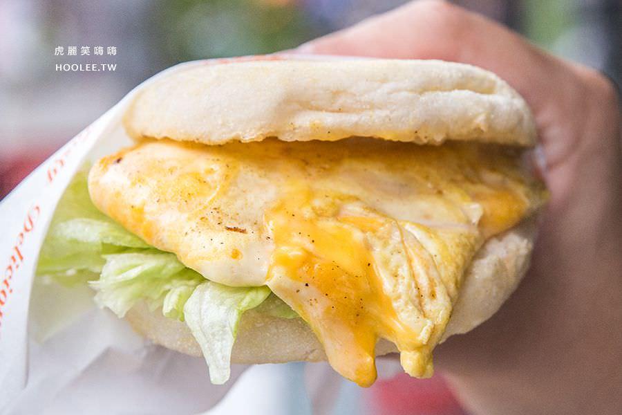 呀米早午餐(高雄)平價中西式早餐,起司控推薦!歐姆蛋滿福堡及牛奶鍋燒麵