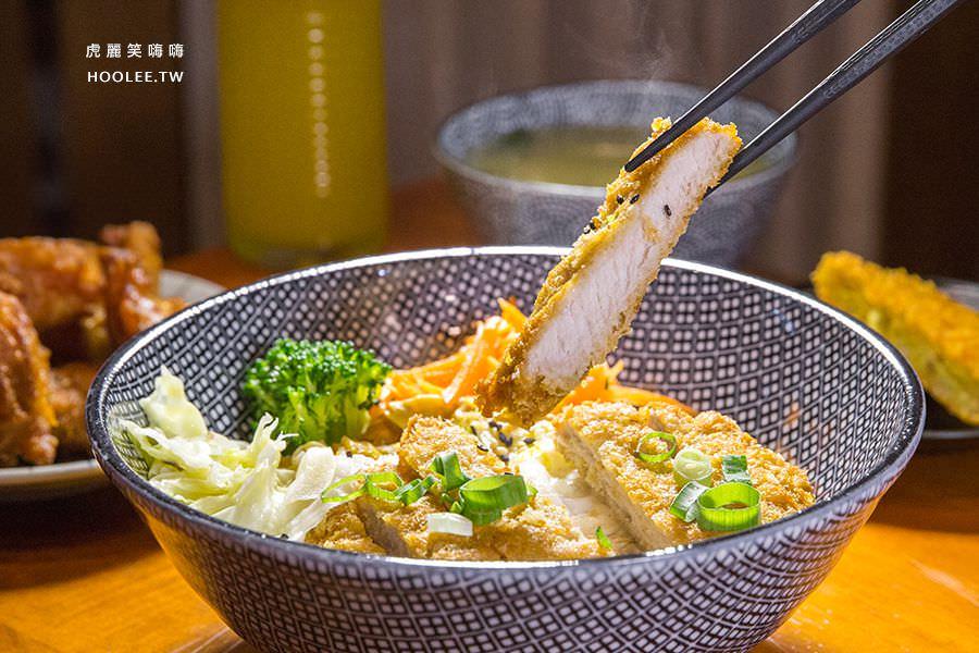 鬼炊丼飯 文橫店(高雄)平價日式豬排丼,聚餐首選!內用味噌湯免費喝到飽