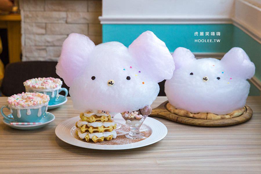 Chuju waffle 雛菊鬆餅(高雄)無敵萌系棉花糖套餐,甜食推薦!熊熊熱氣球鬆餅比薩