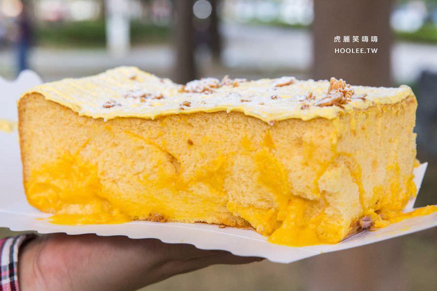 法朗西斯烘焙坊(高雄)爆漿芒果奶蓋古早味蛋糕,夏季甜點!超療癒的酸甜滋味