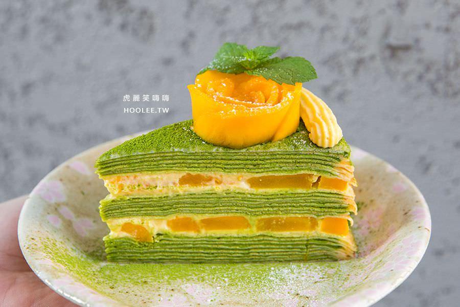 先生Sensei(高雄)限定款芒果抹茶千層,夏日必嚐!超夯的人氣蛋糕甜點