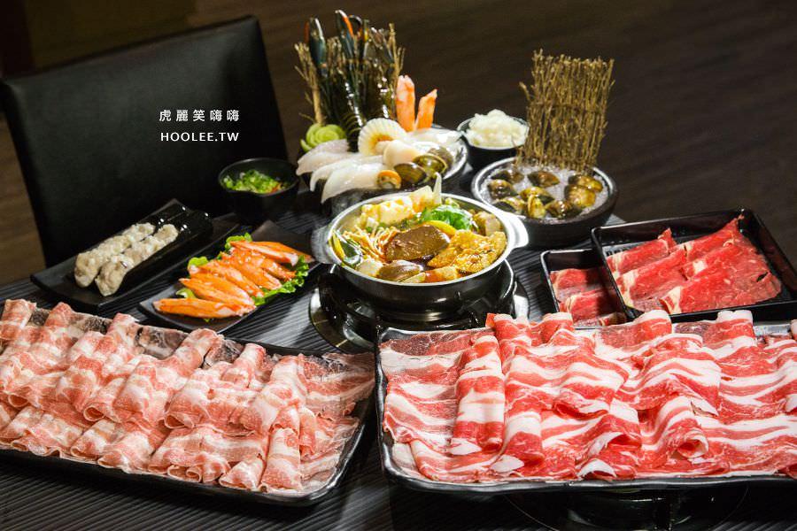 五鮮級平價鍋物 七賢店(高雄)瘋狂10盎司大肉盤,宵夜限定!肉控聚餐吃鍋首選