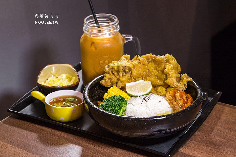 泰燒異國料理(高雄)肉控最愛泰式椒麻雞飯,全新菜單!必喝濃醇的泰式奶茶(已歇業)