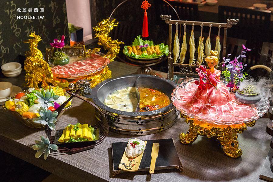 鼎馥秘藏鍋物(屏東)超浮誇龍鳳芭比肉盤,聚餐必訪!鴨血豆腐白飯無限續