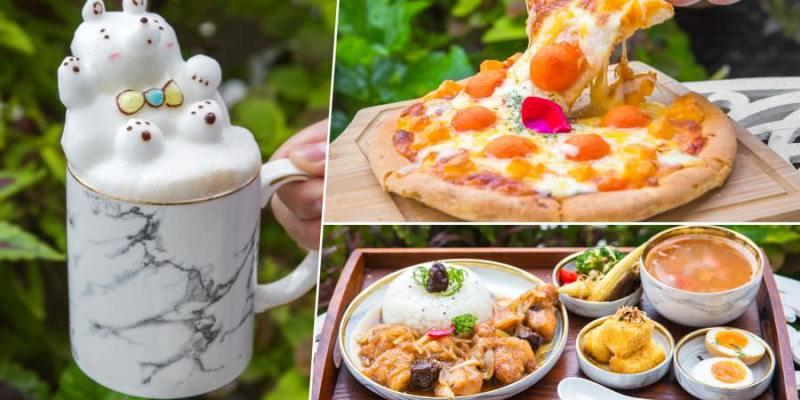 好夥伴咖啡-文山店(高雄美食)超美大理石風和食!期間限定木瓜牛奶牽絲披薩