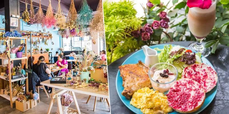 漫漫花時間(高雄)河畔浪漫乾燥花餐廳,早午餐推薦!必吃夢幻玫瑰花料理