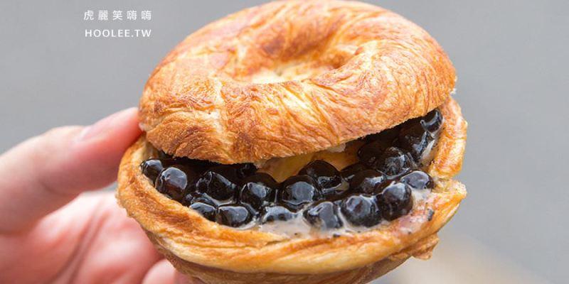 療癒甜甜圈(高雄)現烤的創意甜甜圈,銅板美食!必吃珍珠奶茶與爆漿起司