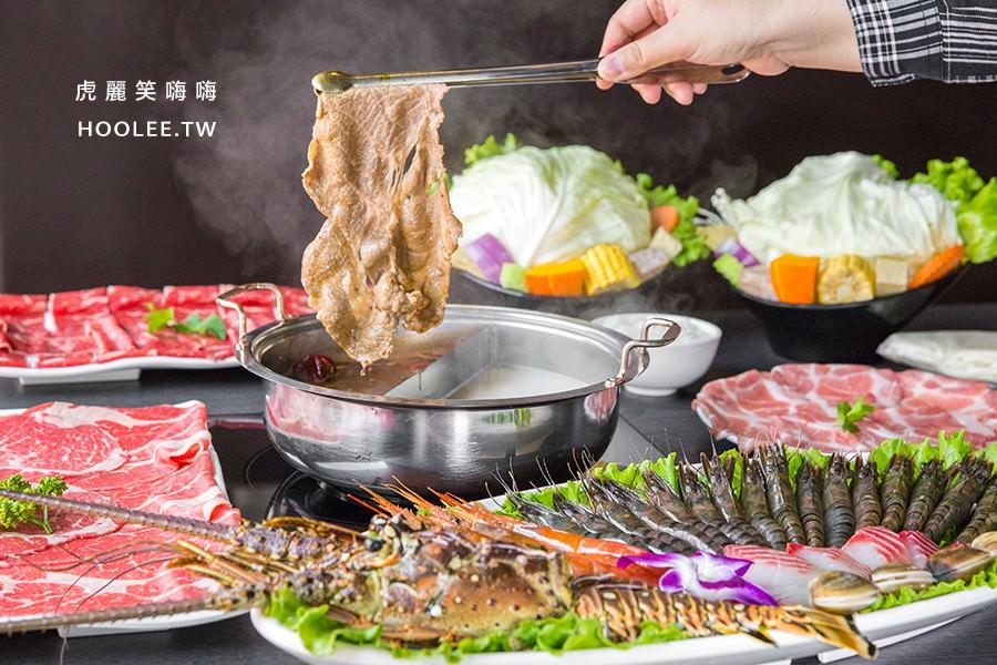 舞古賀鍋物專門店(高雄)痛風蝦爆海陸套餐,鍋控必訪!Prime級大片肉超滿足