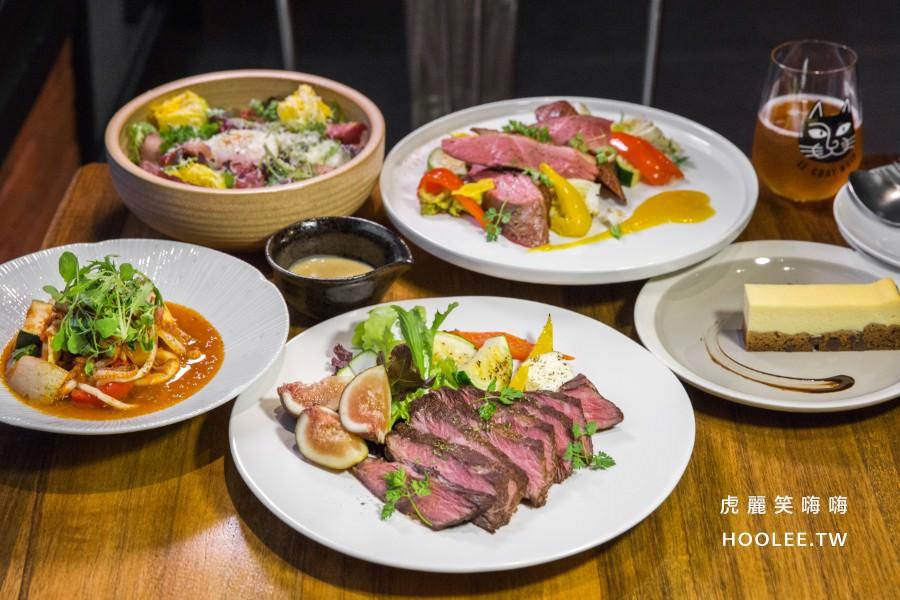 Bite Bistro 最後一口(高雄)餐酒館推薦!獨家特製私房料理,聚餐慶生的好去處