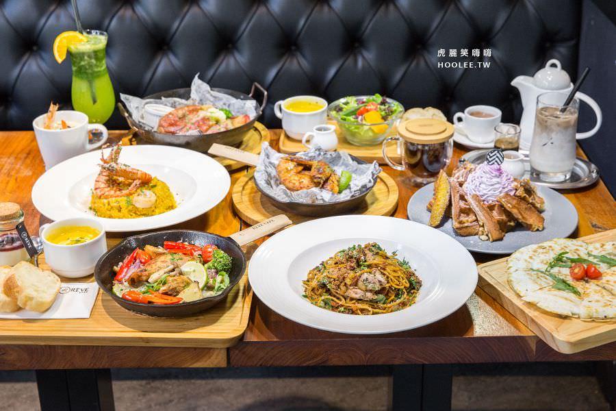 黑浮咖啡 RÊVE Café(高雄)現點現做美味料理,聚餐好去處!超豐盛的早午餐和甜點