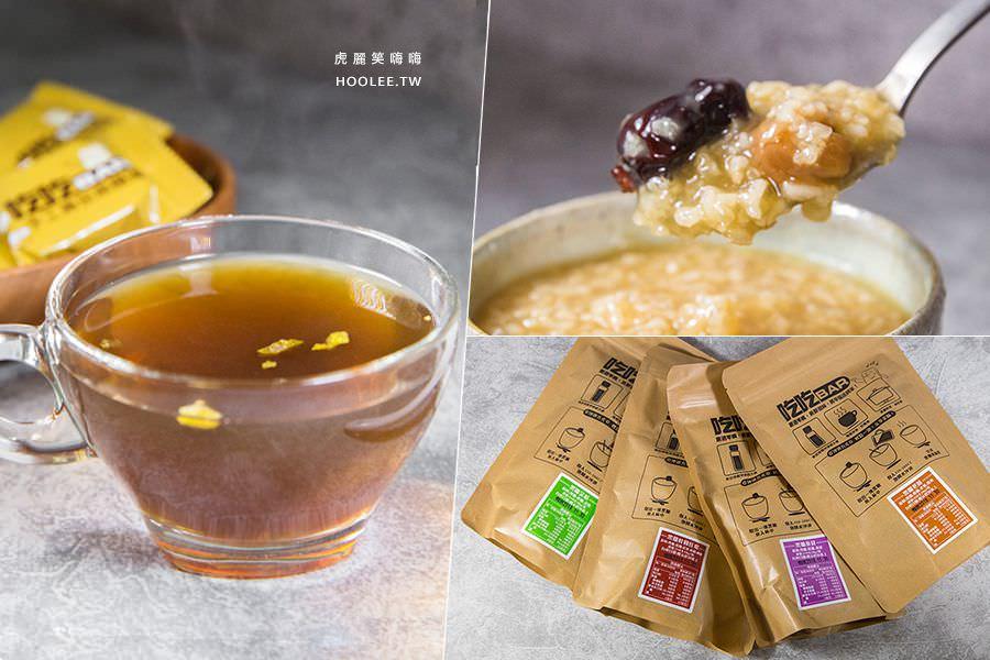吃吃BAR 手工黃金黑糖磚(宅配)超暖心黑糖飲,攜帶方便!米糕粥食譜教學