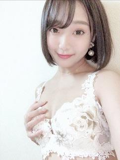 Chika Rei