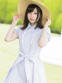 Toyonaka Arisu