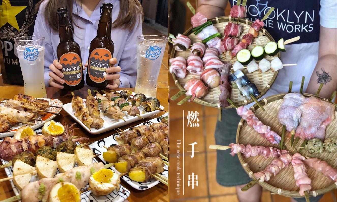 【新竹美食】燃手串新竹北門店給你滿滿的手串大平台還有好喝的雞湯喝到飽