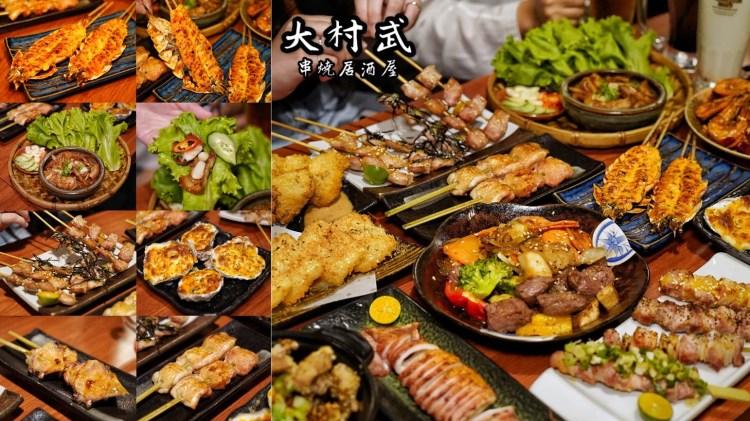 【新竹美食】大村武串燒居酒屋。隱身在巷弄裡的日式百年老屋,絕對是下班後小酌的首選之一。
