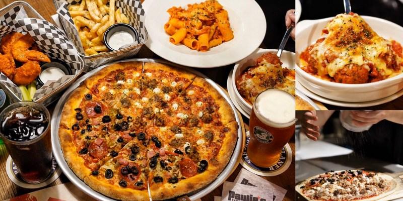 【台北美食】PAULIE'S PIZZA 波利斯美式窯烤披薩。海外第一間分店插旗台北慶城街1號Urban One百貨4樓