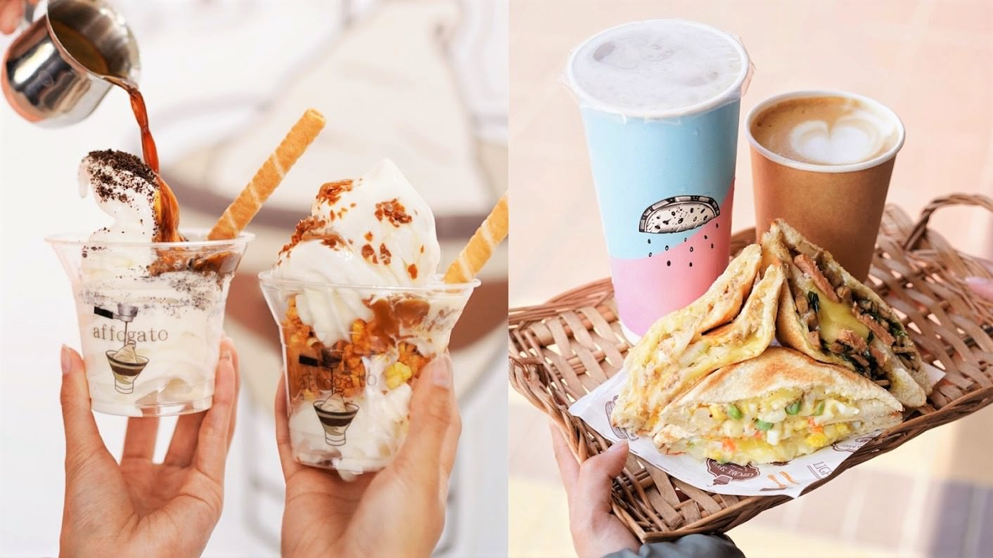 【苗栗美食】竹南火車站前『Affogato』販售各式熱壓吐司、咖啡,還有好吃的冰淇淋!有提供內用及外帶,趕火車的朋友可以事先預訂!(已歇業)