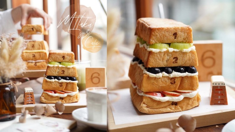 【台中美食】MITAKA s-3e cafe。大阪超夯「跳箱吐司」台灣也吃得到囉!IG打卡美食,好吃又好拍!