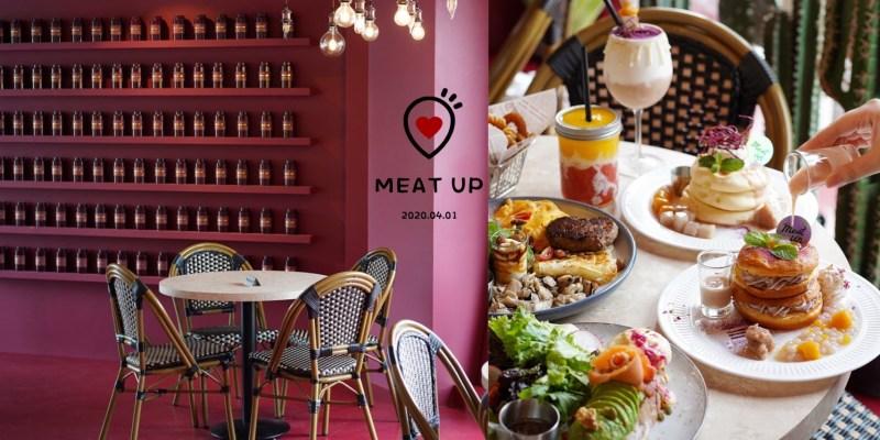 【台北美食】擴店全新裝潢『Meat Up』2.0版新開幕,推薦早午餐、流沙芋泥奶酪舒芙蕾,絕對是西門町必去餐廳之一!