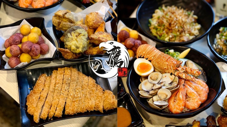 【新竹美食】東門市場美食推薦『八鷹料亭』2020全新菜單,炸關東煮、豪華龍蝦超級蹦、比臉大豬排!