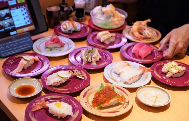 日本第一迴轉壽司品牌『壽司郎』正式插旗新竹巨城,超過130種選擇,內有詳細介紹、菜單、預約訂位資訊!