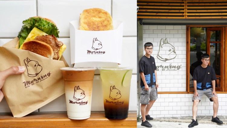 【新竹美食】北大路巷弄美食推薦『默倪 Morning hsinchu』早午餐,整間店以法鬥為主題,好吃又好拍!