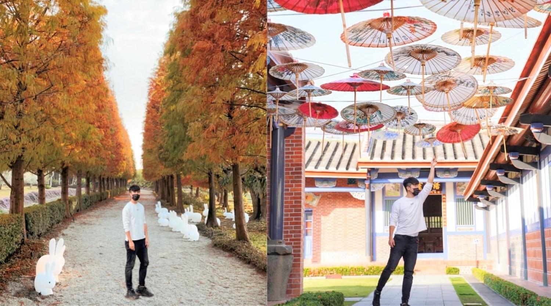 【彰化景點】來一趟『成美文化園』就對了!落羽松、台版兼六園、平地版的嘉明湖,免登山就能美景盡收眼底!還有五彩繽紛的油紙傘裝置藝術,隨便拍隨便美!