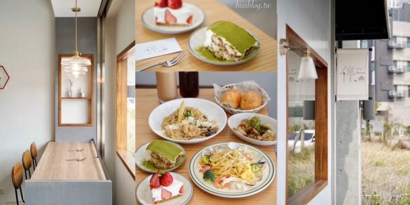 【苗栗美食】竹南科專二路上新開幕文青風『伴 Life partner』義式餐廳、咖啡廳!吃一次就愛上,想吃建議各位事先訂位,以免撲空!
